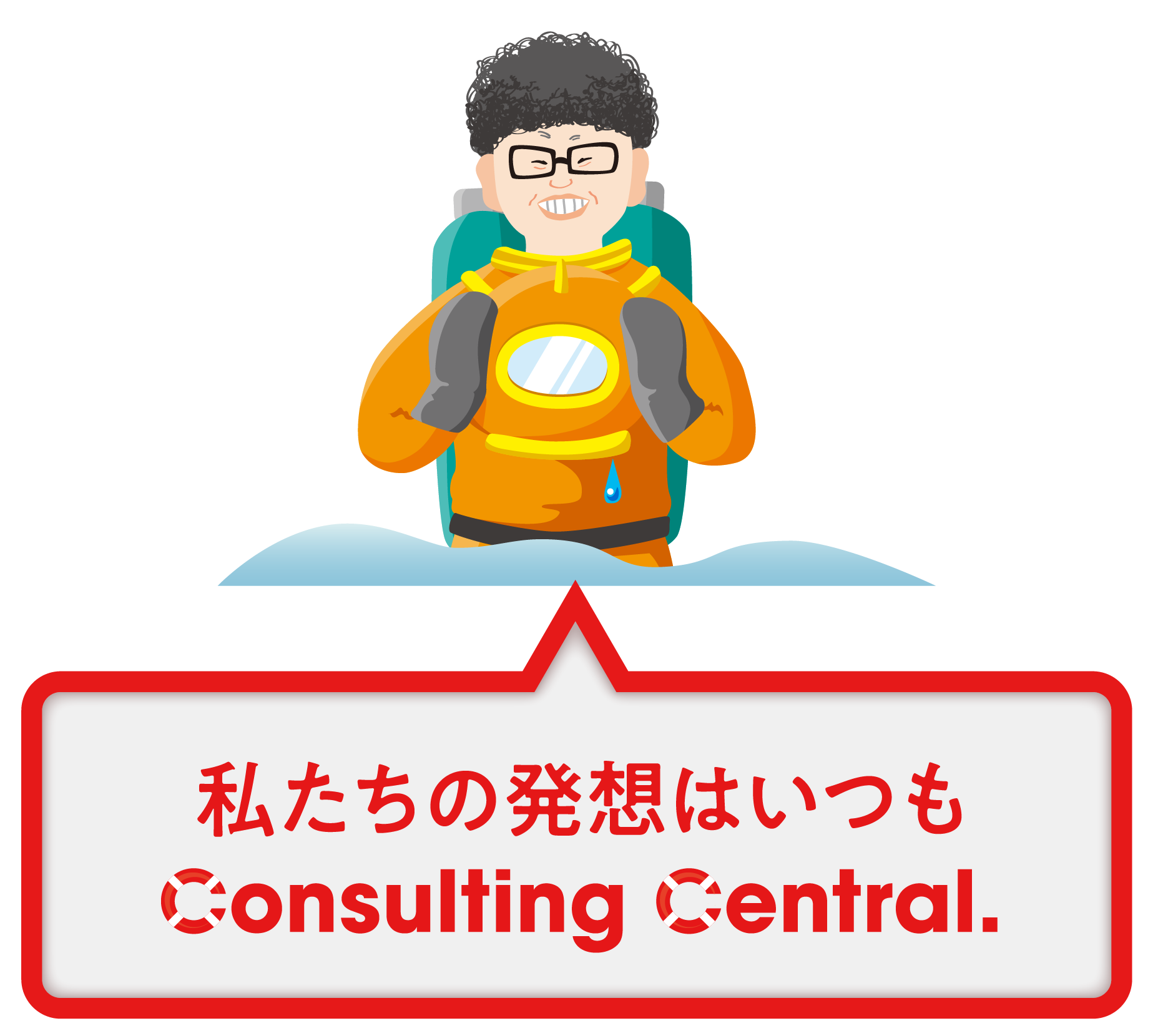 Consulting Central